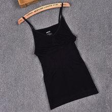 Mới Vest body định hình cơ thể nhớ Sling Shapers MS thân áo Top bụng Áo vest nữ Dùng Thân Thiết(China)