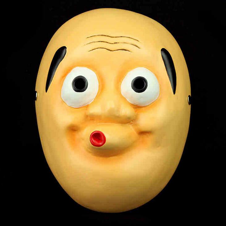 M�scaras Faciales De Terror - Compra lotes baratos de M�scaras ...