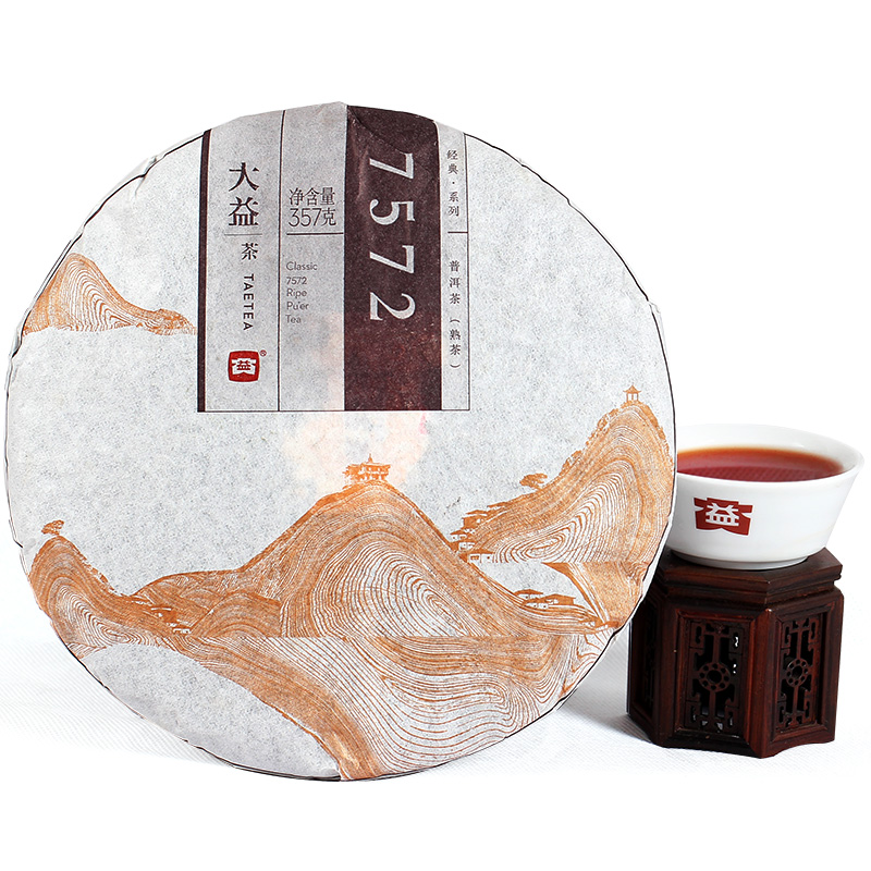 Puer China  city photos : 7572 Puerh Menghai Tea Factory Chinese Yunnan Puer Tea 357 g Ripe Puer ...