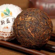 100g Premium Chinese yunnan ripe puer tea pu er tuocha cooked puerh tea pu er the