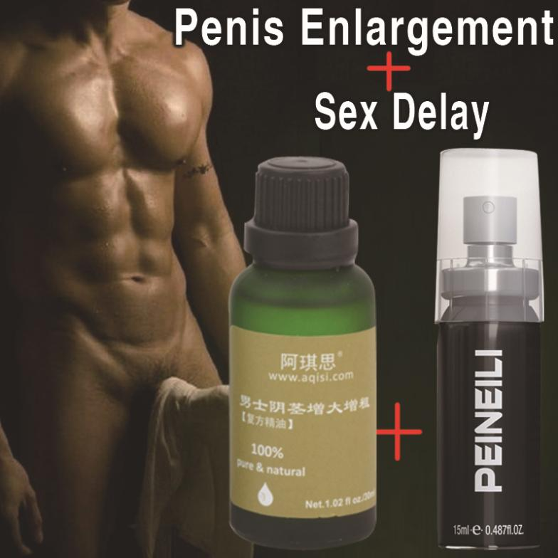 Увеличитель пениса AQISI 2 PEINEILI Model Number Penis enlargement + Sex Delay увеличитель пениса g sex city 50 g spot 45g 003