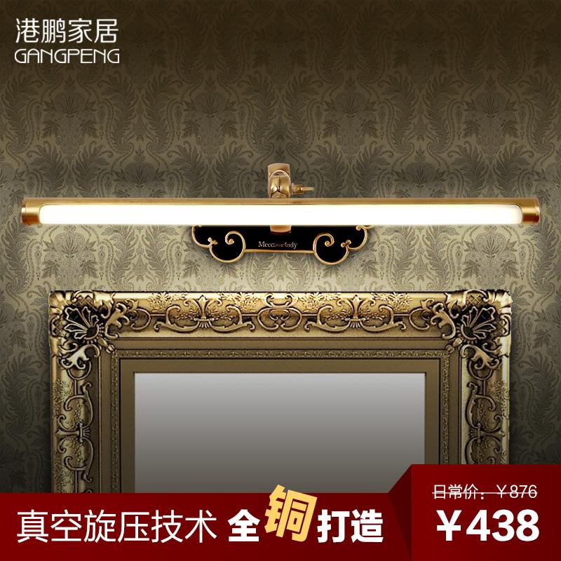 gangpeng american classical bedroom bathroom mirror lights
