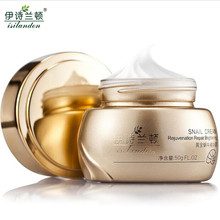 ISILANDON Gold Snail Essence Face Cream Acne Treatment Black Head Remove Skin Care Whitening Moisturizing Face Care Anti Aging(China (Mainland))