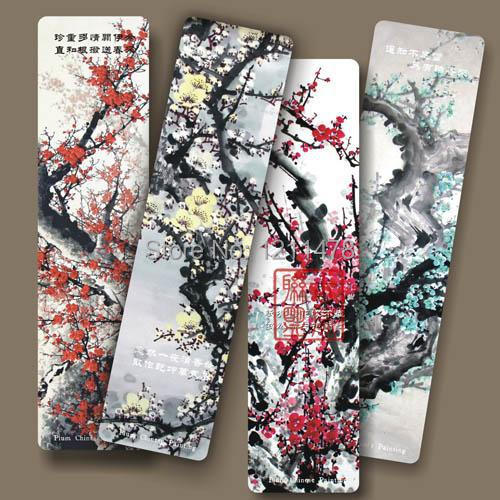 Vintage Chinese krystic plum blossom paper bookmark for book / book marker lot 4 pcs(China (Mainland))