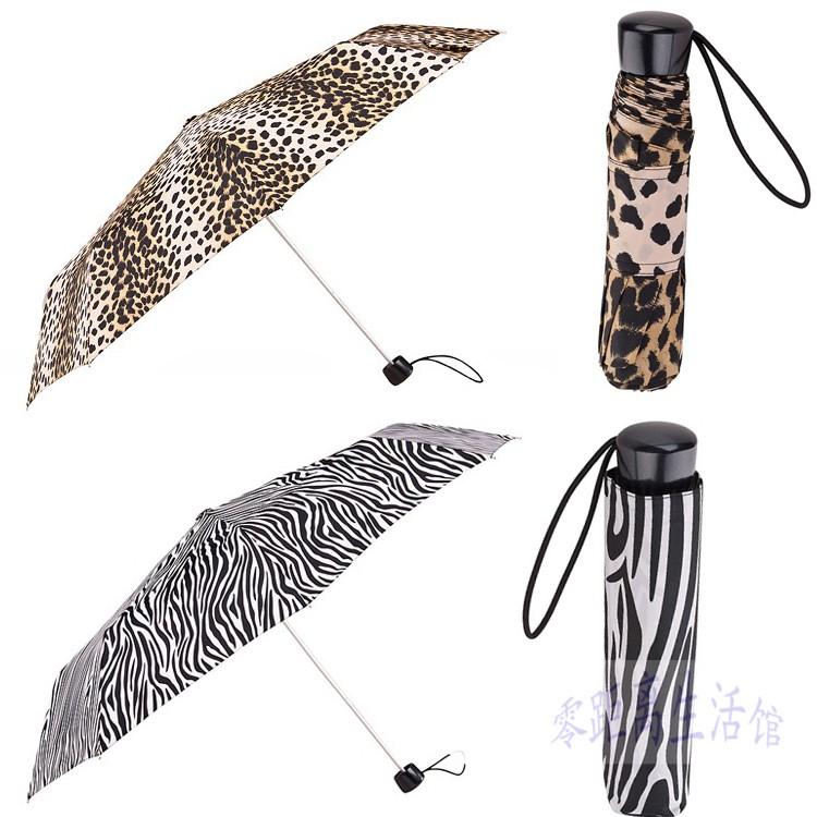 Rain-way umbrella three fold umbrella leopard print zebra print umbrella gift box umbrella(China (Mainland))