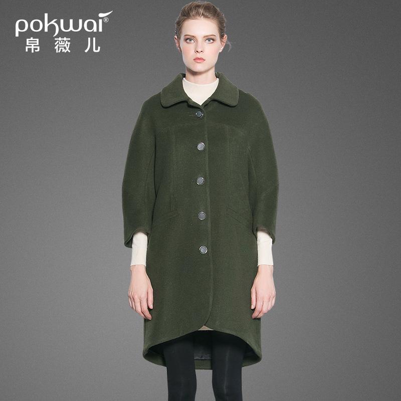 Popular Green Winter Wool Coat Women-Buy Cheap Green Winter Wool ...