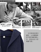 Женская куртка Y0035  YANG