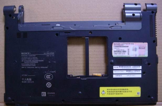 Фотография Laptop Bottom Case For Sony VPCZ13KGX VPCZ13SGX VPCZ115GK VPCZ116GK VPCZ117GK VPCZ126GK VPCZ128GK