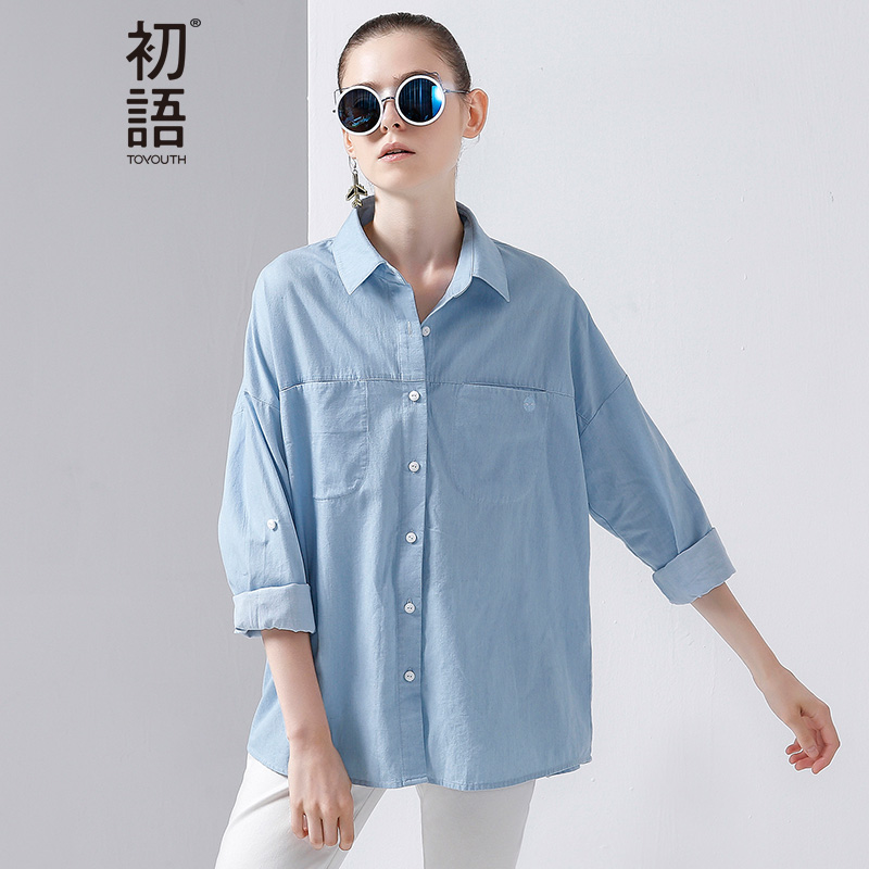 Toyouth Shirts 2017 Spring New Women Loose Solid Color Casual Turn Collar Cotton Long Sleeve Blouse