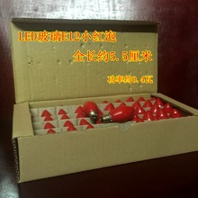 Packed red LED E14 E12 B22 Fortuna Buddha lamp bulb electric candle lamp electronic incense Changming E27LED(China (Mainland))