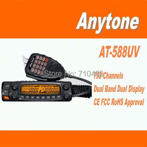 DHL Freeshipping+Anytone AT-588UV dual band long range walkie-talkie vhf uhf mobile car radio at588uv with walkie talkie 30km(China (Mainland))