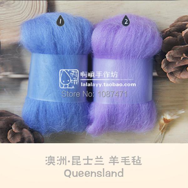 strip sheep wool hand spinning wool roving needlework Wool felt wool strip poke fun handmade diy materials set bag purple system(China (Mainland))