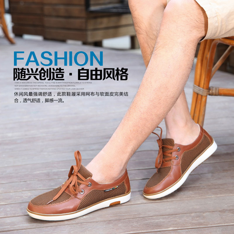 Limited Shoes For Sale Sale 2015 Time-limited Sale