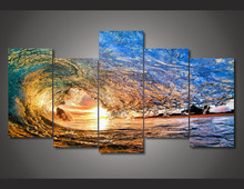 Framed Printed sunset light reflecting in the wave Painting on canvas room decoration print poster picture Free shipping/ny-2837(China (Mainland))