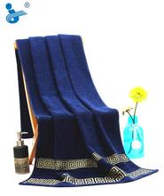 100% soft cotton thickening bath towel male commercial bath towel big towel 75cm* 150cm  520g(China (Mainland))