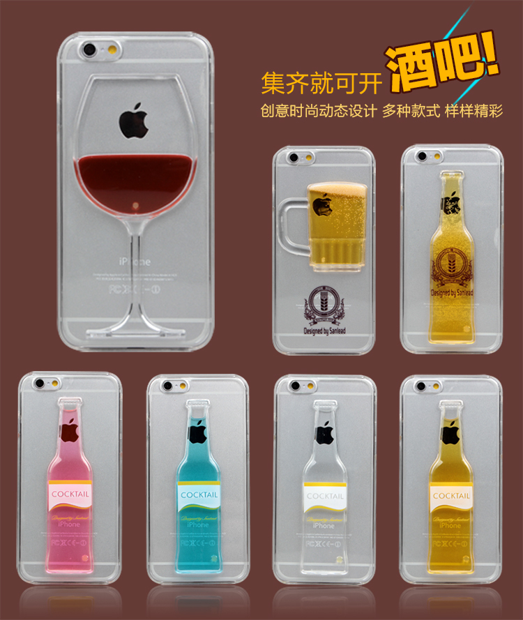 Funny Cocktail Beer Liquid Red Wine Cup Back Case cover iphone 6 4.7 Inch transparent clear case Cover - E-Mall Store store
