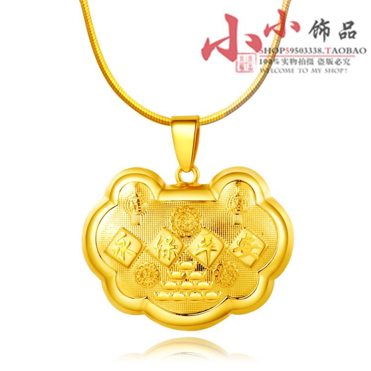 Baby gold chain 24k gold plated necklace women's safe lock alluvial gold necklace(China (Mainland))