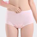 Maternity Women Underwear Panties proof water women clothes