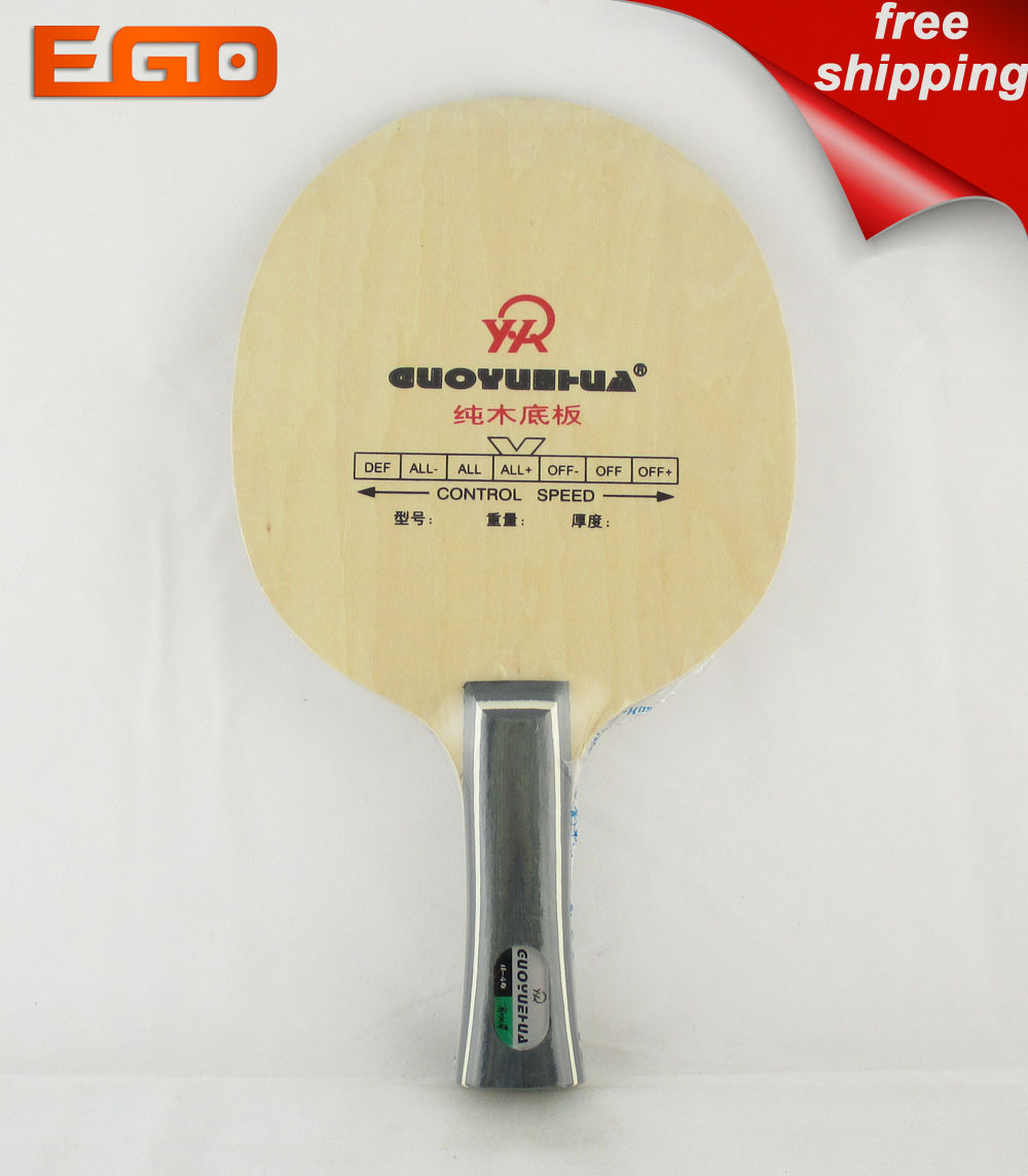 Free Shipping GuoYueHua Table Tennis Ping Pong Blade:1011,Suitable for Beginner,Ultra Low Price,Brand new.(China (Mainland))