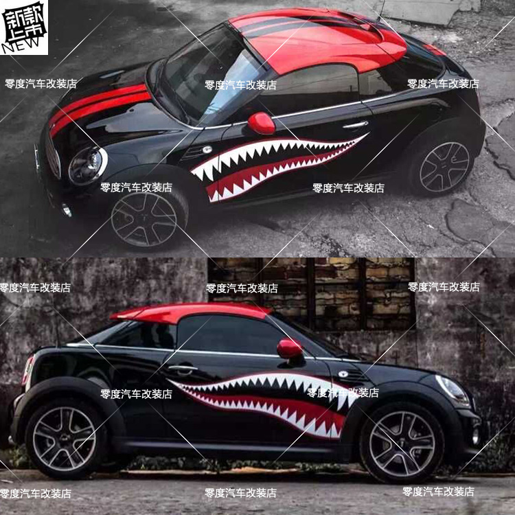 Mini 320 mg MG3 Lifan automobile refitting car sticker shark personality decorative stickers(China (Mainland))