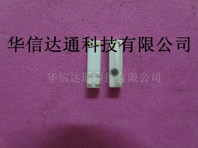 [SA] KFBA090025020AA-A5 IC button --10pcs/lot(China (Mainland))