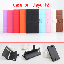 Quilted Flip Case Leather Cover Anti-Shock Phone Shell for Jiayu F2