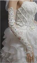 Long White Rhinestone Beaded Wedding Gloves