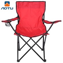 2017 High Quality AOTU AT6705 Portable Chair Camping Fishing Leisure Thicken Folding Armchair Perfect For Outdoor Activities(China (Mainland))