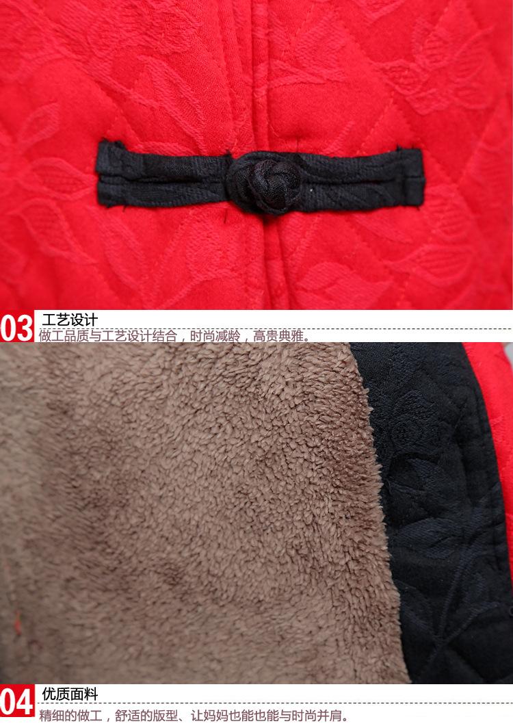 Скидки на 2016 китайских зимние женщин пальто куртка куртка длинные плюс размер элегантный меховой манто abrigos mujer mujer chaqueta doudoune femme