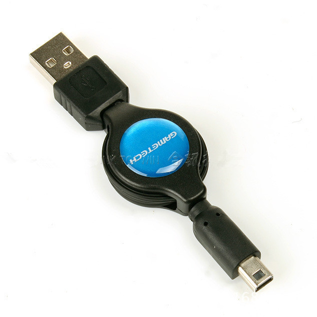 Retractable USB Data Charger/Charging Cable for 3DS/NEW3DS/DSi/NDSi/new3DSXL/ (75CM-Cable)