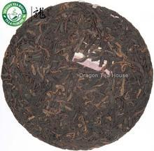 7572 Menghai Dayi Beeng Cha Pu erh Tea 2013 150g Ripe