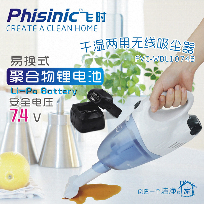 When flying home wireless mini vacuum cleaner car vacuum cleaner small dog hair wet and dry vacuum cleaner car home(China (Mainland))