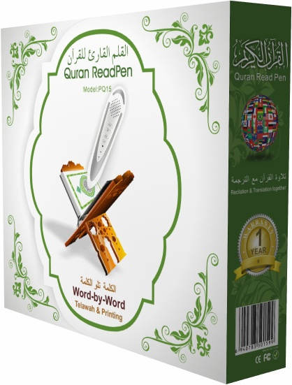 Direct Rushed selling Arabic Quran reading pen and translation pen word by word function DHL free shipping(China (Mainland))
