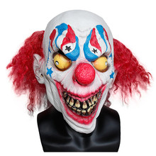 X-MERRY TOY Halloween Festive & Party Mask For Sale Full Face Carnival Clown Style Mask Latex Animal Mask(China (Mainland))