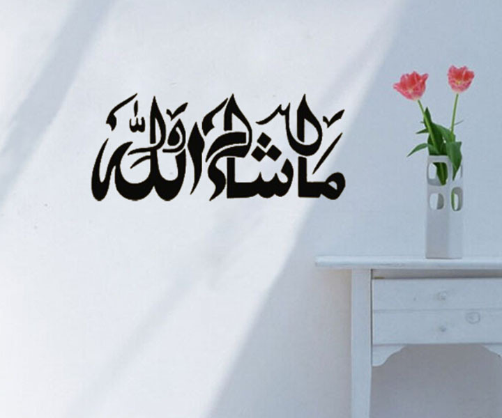 New Product China Wholesale Islamic Decal Retro Sticker Self Adhesive Wall Paper Vinyl For Sweet Home(China (Mainland))