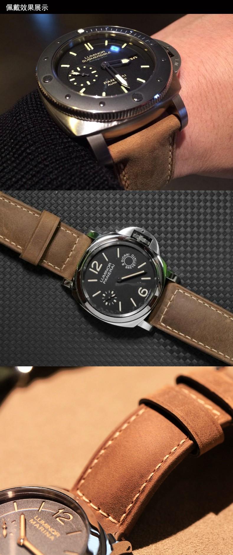 Crazy-лошадь италия руководство ремешок для часов заменой PAM111 312 мужчины часы с 24 мм