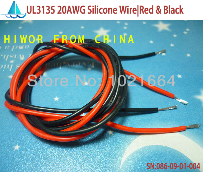 Гаджет  (2meters/lot)(Electrical Wires) UL3135 20AWG Silicone Wire, Soft Flex Silicon Wire(Black 1m+Red 1m) None Электротехническое оборудование и материалы