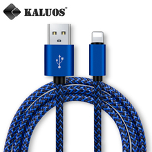Buy KALUOS 20cm 1m 2m 3m Fast Charging Phone Wire 8Pin USB Data Sync Charge Cable iPhone 5 5S 6 iPad 4 Air 2 iOS9 Charger Cables for $1.50 in AliExpress store
