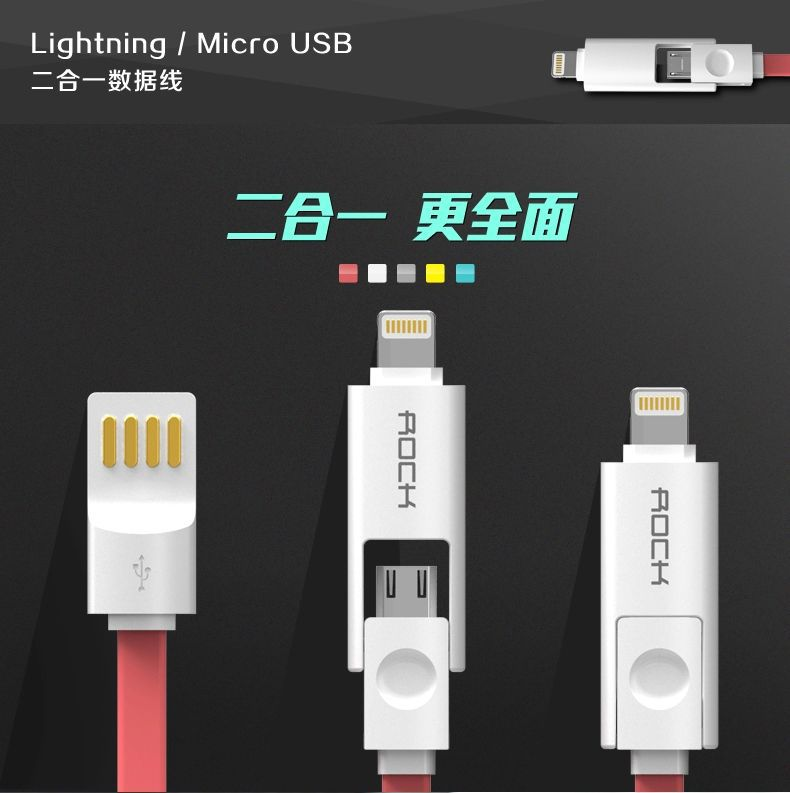 Original ROCK 2 1 Cable Wire Charging Line iPhone 6 / Plus Charger Data Adapter line Samsung HTC Xiaomi - Qifei store