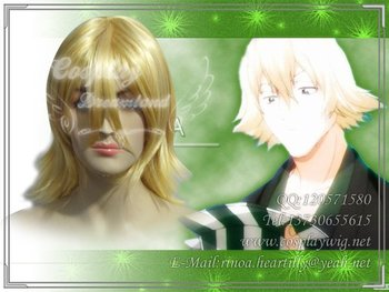 Wholesale Free Shipping Hot Selling Cheapest Halloween Bleach Cosplay Wig Urahara Kisuke Wig without headband