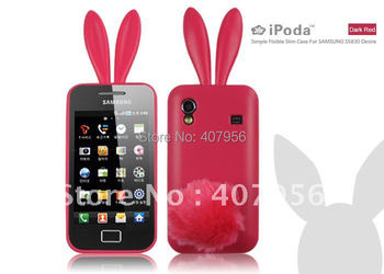 Free shipping!For samsung S5830 S5830I S5838 i579 Galaxy Ace case Rabbit silicone cartoon case TPU case with high quality 1pcs