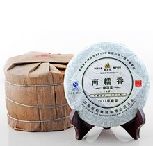 2011 Menghai Nannuo Hill First Class Early Spring 200g Raw Pu Er Tea, Classic Green Slimming Lower Blood Pressure Brand Products