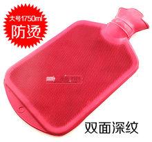 Шанхай ен резиновые бутылку с горячей водой , чтобы толстые джинсовые сумки король двусторонняя функция повышения ожогов бутылку с горячей водой 2000