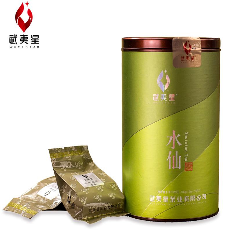 [GRANDNESS] Top Grade Chinese Da Hong Pao Big Red Robe Oolong Tea ,Wuyi Shui Xian The Original Gift dahongpao shuixian 105g(China (Mainland))