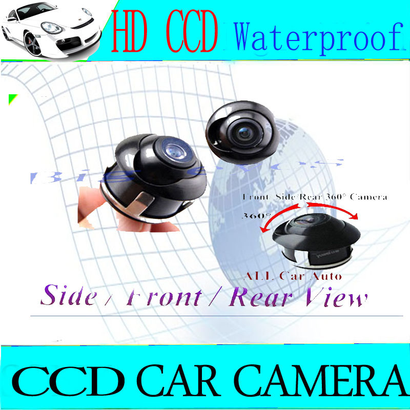 360 degree angle adjustable car reverse parking rear rearview front side view camera waterproof wide angle backup back cvamera(China (Mainland))