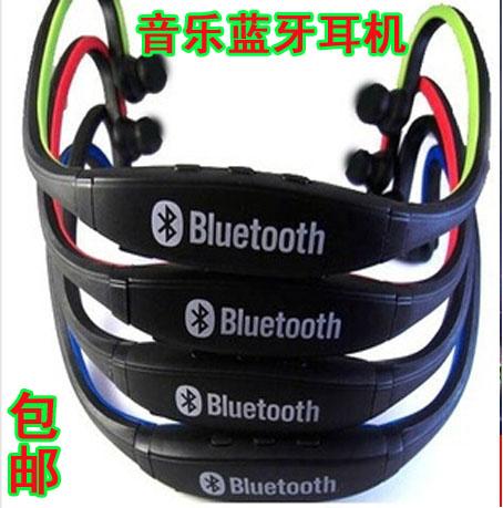 Наушники для мобильных телефонов Bluetooth 3.0 iPhone 5/4 Galaxy S4/S3 HTC LG S9S9 разумовский ф кто мы еврейский вопрос русский ответ