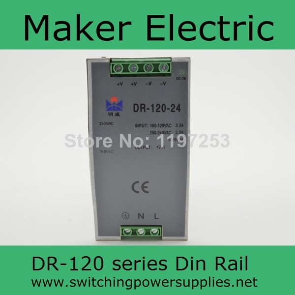 factory direct Single output 120w DR-120-48 din rail 48v  2.5A power supply<br><br>Aliexpress