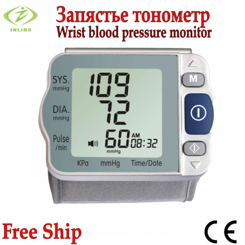 Wrist aparelho de pressao digital lcd blood pressure monitor sphygmomanometer tanometr apparatus for measuring pressure(China (Mainland))