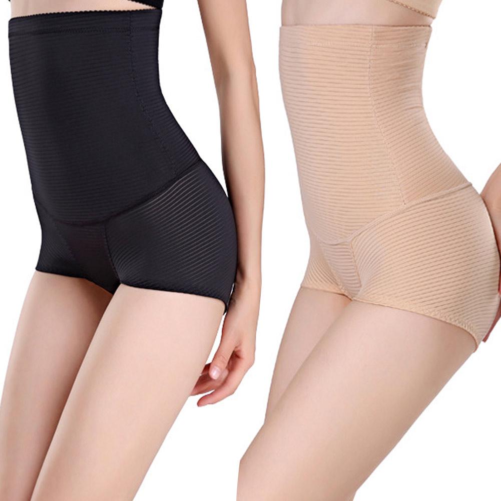 c76fe404fb Women High Waist Body Shaper Underwear Control Slim Tummy Shapewear Briefs