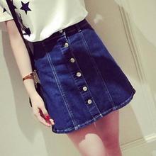 free shipping denim skirt 2016 Spring summer waist slim fit package hip micro mini skirt pencil Girls high waist skirts